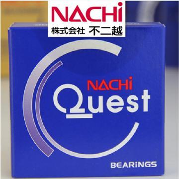 Singapore NACHI Bearings Distributor